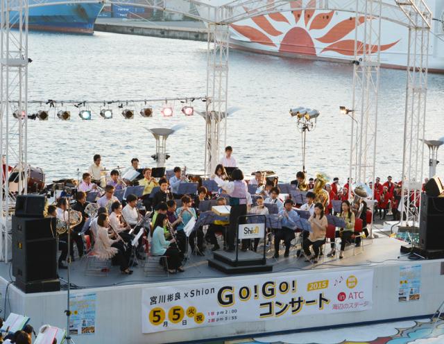 宮川彬良×Shion GO!GO!コンサート