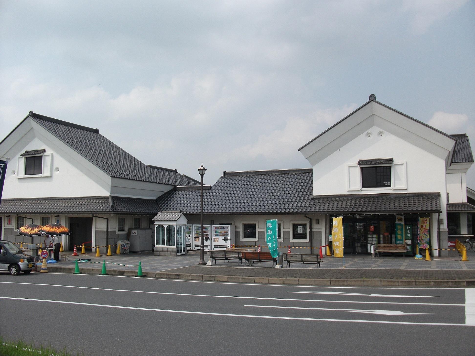 道の駅 さかいのスポット&イベ...