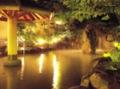 天然温泉 クア・ガーデン