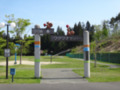 成島ワクワクランド(米沢市立成島自動遊園)