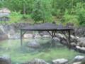 ニセコアンヌプリ温泉 湯心亭