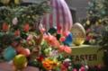 仙台泉プレミアム・アウトレット Premium Easter