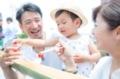 第6回 日本一さくらんぼ祭り