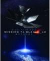 大型映像番組 「MISSION TO BLACKHOLE~謎の天体に挑む~」