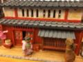昭和の街並みジオラマと木彫り人形展