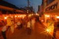 第41回土佐赤岡絵金祭り