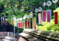 四国村の風鈴飾り