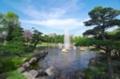 水沼の里2000年記念の森