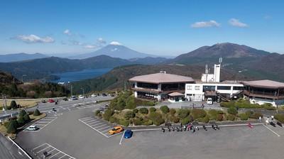 箱根 大 観山