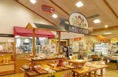 道の駅 竜王かがみの里(滋賀県)の情報|ウォーカープラス